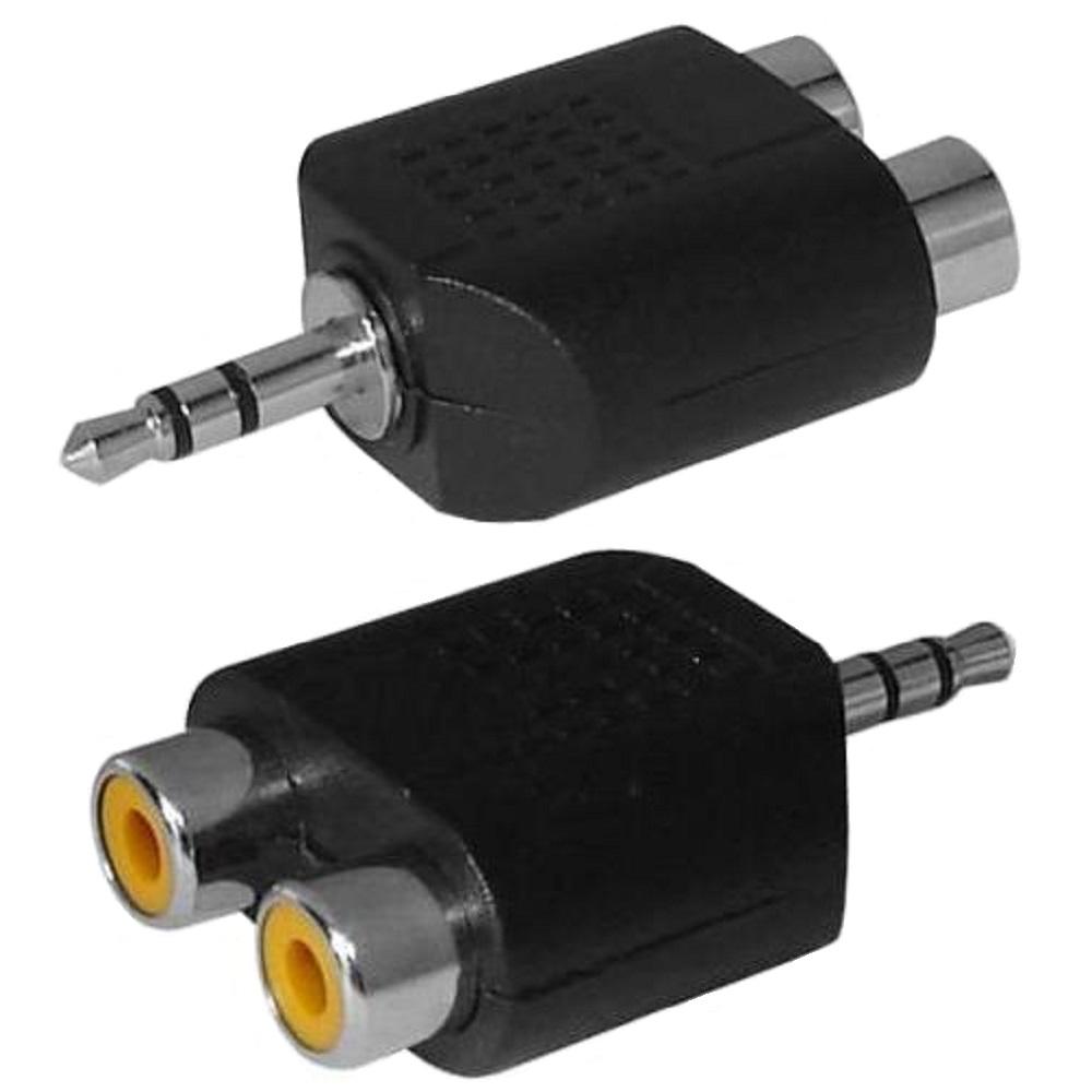 Аудио разветвитель Ritmix RAS-150 Black на 2 пары наушников